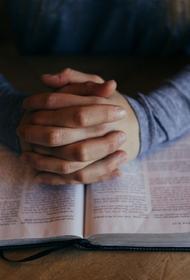 Опубликовано «библейское» пророчество о начале конца света в 2021 году