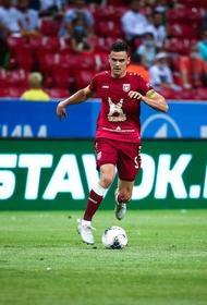 «Рубин» заслуженно победил «Краснодар» 1:0