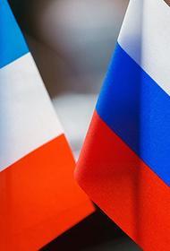 Перспектива двусторонних отношений: почему партнерство между Францией и Россией остается прочным