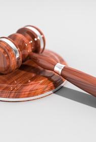 Суд по делу Фургала пройдет в закрытом режиме из-за угроз фигурантам