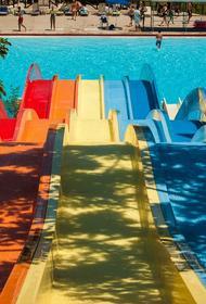 Роспотребнадзор: аквапарки на Кубани пока не откроются