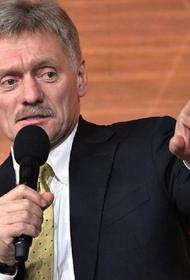 В Кремле объяснили отношение Путина к гомофобии