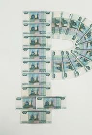 Деноминацию рубля предложили провести в России