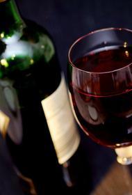 Диетолог: виноградное столовое вино за три года подорожало на 11%