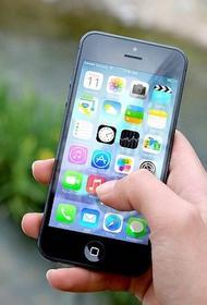 На устройствах Apple по всему миру произошел сбой