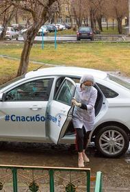 В Челябинской области продлен режим повышенной готовности