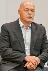 Граждане России не готовы к деноминации рубля, считает профессор Ходачек