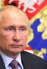 Путин: противостояние на международной экономической арене будет продолжаться