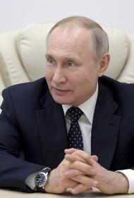 Путин заявил, что в ходе диалога с партнерами власти РФ не должны выглядеть