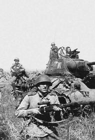 В этот день в 1944 году Совинформбюро сообщало