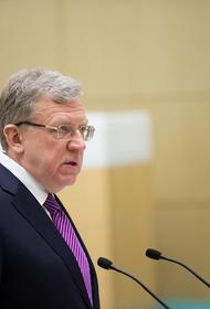 По мнению Кудрина, правительство должно решительнее бороться с кризисом