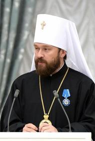 Митрополит РПЦ призвал запретить в России суррогатное материнство