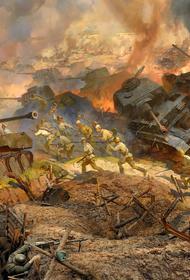 В этот день в 1943 году состоялось танковое сражение под Прохоровкой