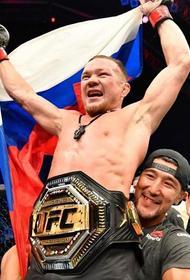 Россиянин Пётр Ян — новый чемпион UFC в легчайшем весе