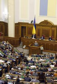 В Раде заявили о способности США экономически уничтожить Россию с помощью санкций
