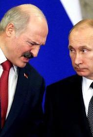 Россия и Беларусь – все ещё партнеры или уже соперники?