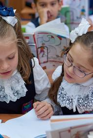 Глава Минпросвещения заявил, что школьные линейки – традиция образования, и «мы их проведём»