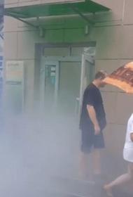 Взорвавшийся банкомат едва не стал причиной пожара в Новороссийске
