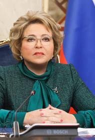 Матвиенко считает разговоры о возможной деноминации рубля «абсолютной провокацией»