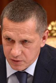 Трутнев дал понять, что конфликта между Хабаровским краем и Москвой нет