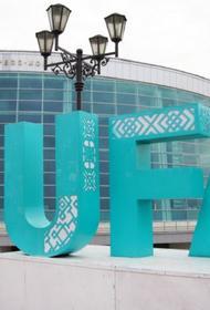 Власти Башкирии рассматривают вопрос введения в регионе туристического сбора