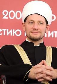 В ДУМ РФ не считают оскорбительным превращение собора Святой Софии в мечеть