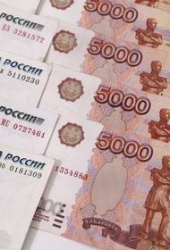 ЦБ: внешний долг России по состоянию на 1 июля сократился на 2,89%