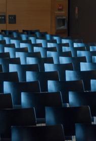 Министерство культуры РФ отменило запрет на работу кинотеатров