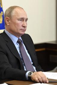 Путин: достойно ответить на вызов эпидемии COVID-19 позволило общенациональное единение