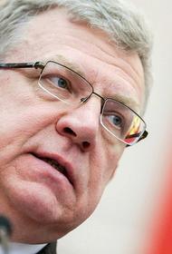 Кудрин назвал «узкие места» в финансовой системе России