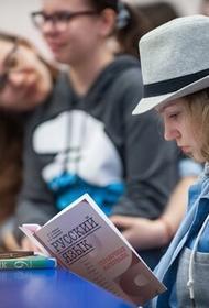 Как латышские студенты открыли глаза преподавателю на Анну Каренину