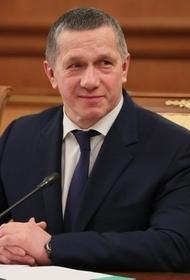 Полномоченный представитель президента РФ в ДФО Юрий Трутнев поздравил дальневосточников