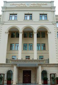 Минобороны Азербайджана заявило о гибели генерала и полковника в результате обстрела со стороны Армении