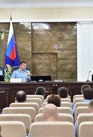 В кубанской прокуратуре подвели итоги работы за полгода