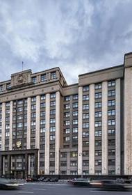 В Госдуму внесен законопроект о запрете выселения из бывшего служебного жилья