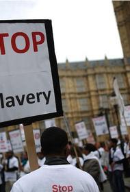 После выхода Лондона из ЕС немцы нашли в Британии современных рабов