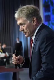 Песков заявил, что идея повышения налогов для состоятельных граждан в России уже реализуется