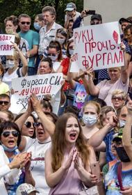 «Фургала не отдадим!» Несанкционированные митинги в Хабаровске продолжаются до сих пор