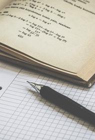 Ященко: ЕГЭ по базовой математике отменять нельзя