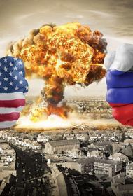 Пентагон готовится к войне против России и Китая