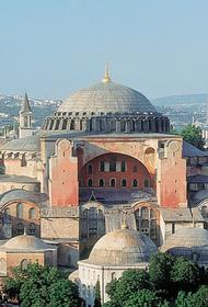 Давайте выкупим у турков собор Святой Софии
