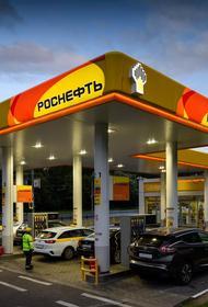 «Роснефть» и Яндекс внедряют технологию бесконтактной оплаты на АЗС в Челябинске