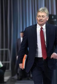 Песков заявил, что выборы президента Белоруссии – это внутреннее дело Белоруссии