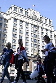 У россиян может появиться возможность проголосовать в течение нескольких дней