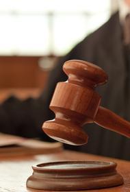 Преступление без наказания. Часть II