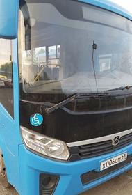 В администрации Копейска заключили временный договор с новым перевозчиком