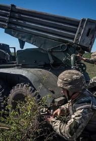 Карасев объяснил нереальность заморозки конфликта в Донбассе по примеру Приднестровья