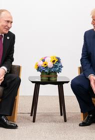 Журналисты утверждают, что Трамп хотел бы встретиться с Путиным до выборов в США
