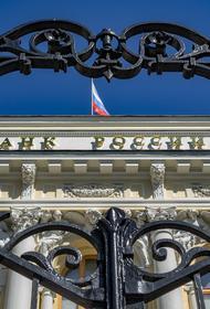Центробанк ожидает дальнейшего роста годовой инфляции в России