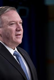 США расширили визовые санкции в отношении Китая
